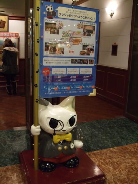 TOKYO30617.jpg