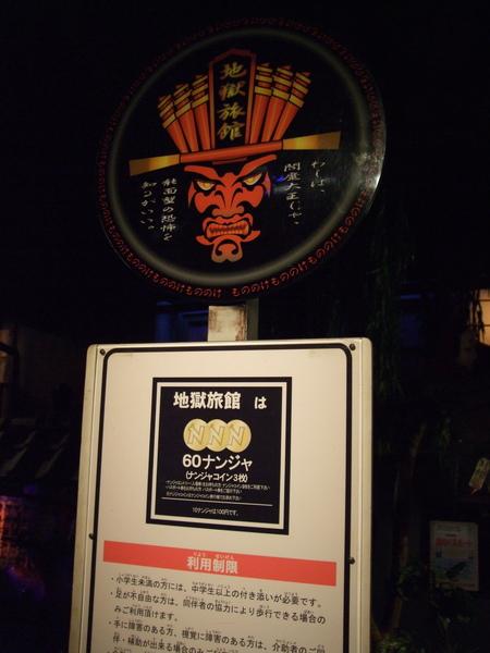 TOKYO30663.jpg