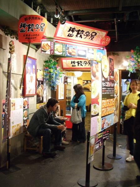 TOKYO30684.jpg