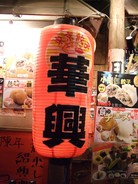 TOKYO30696.jpg