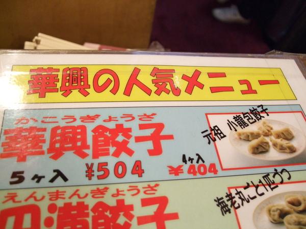 TOKYO30709.jpg