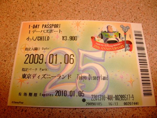 TOKYO30729.JPG