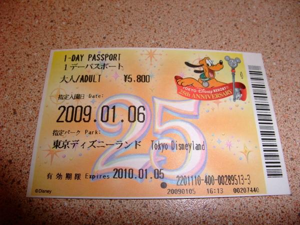 TOKYO30732.JPG