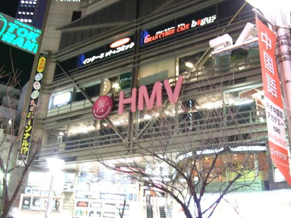 TOKYO30779.jpg