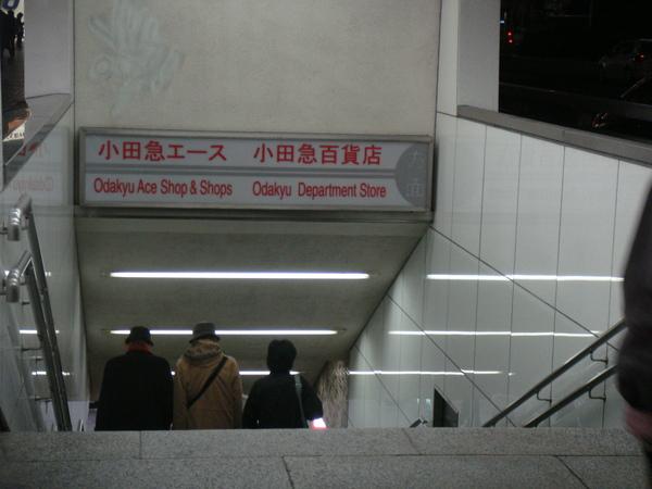 TOKYO30792.JPG