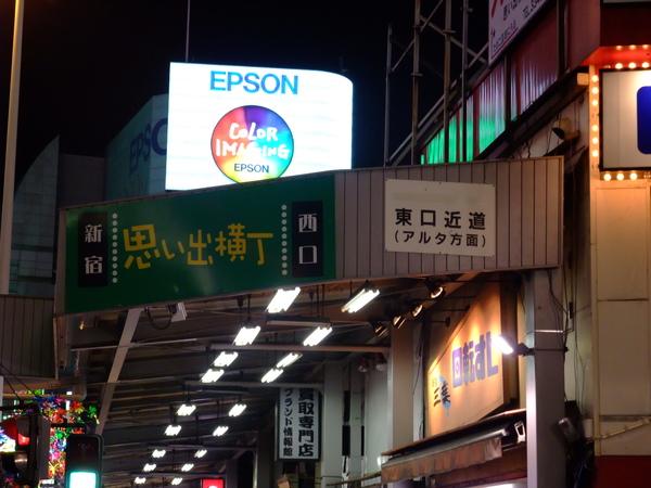 TOKYO30795.JPG