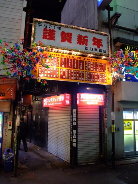 TOKYO30798.jpg