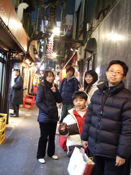 TOKYO30808.jpg