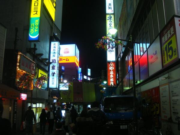 TOKYO30809.JPG