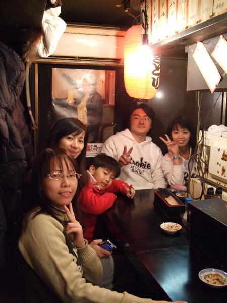 TOKYO30830.jpg