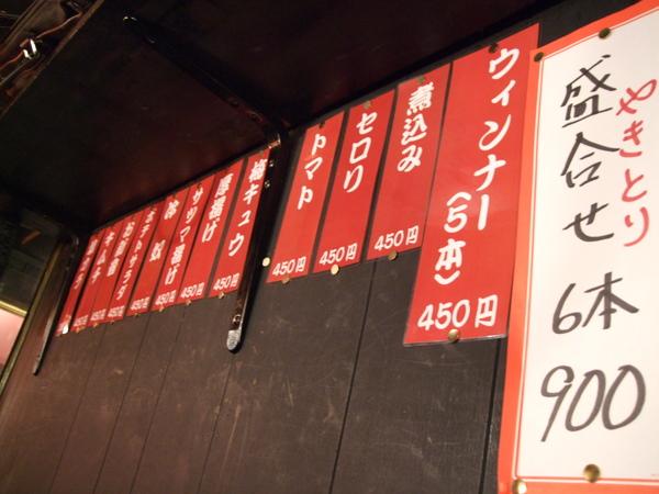 TOKYO30877.jpg