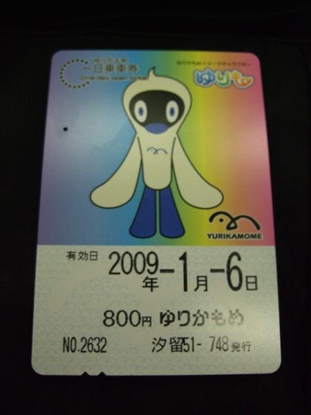 TOKYO40015.jpg