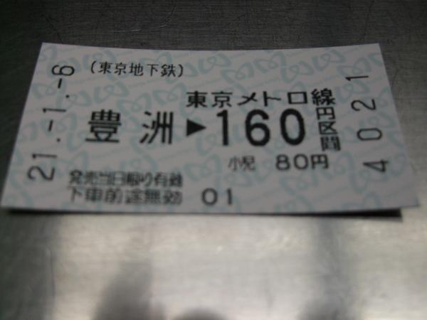 TOKYO40051.jpg