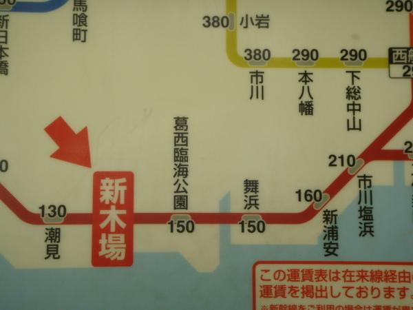 TOKYO40057.JPG