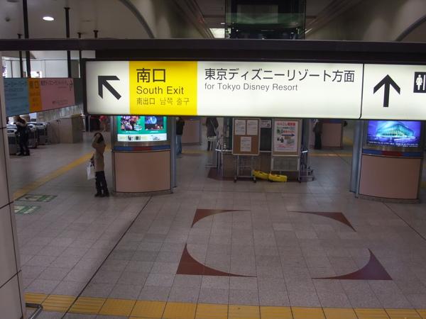 TOKYO40065.JPG