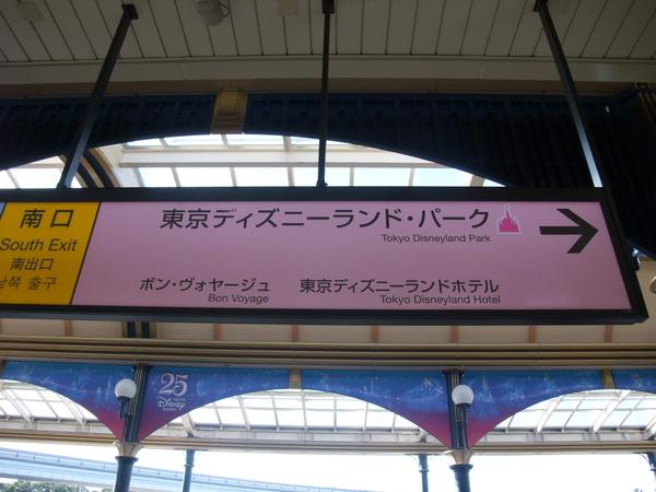 TOKYO40068.JPG