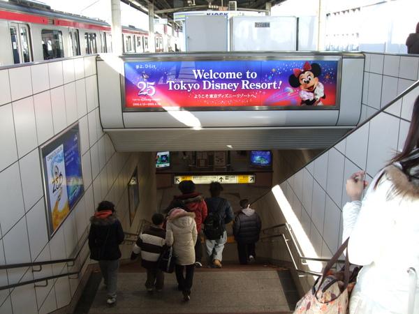 TOKYO40076.jpg