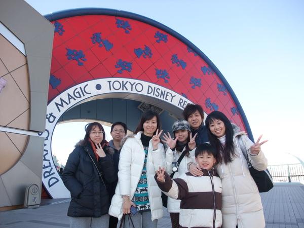 TOKYO40086.JPG
