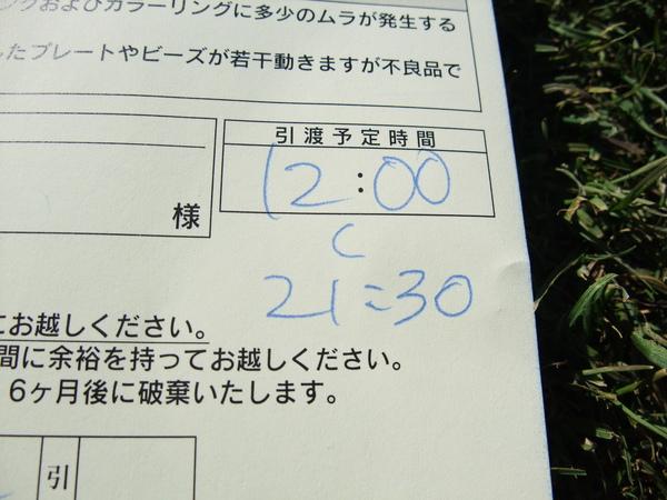 TOKYO40371.JPG