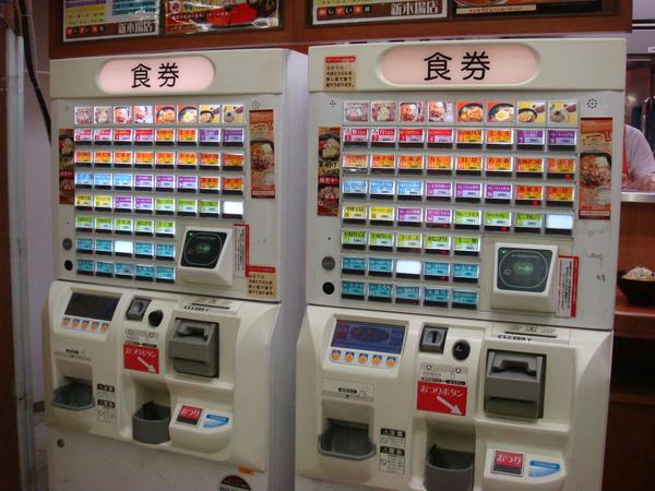 TOKYO41356.jpg