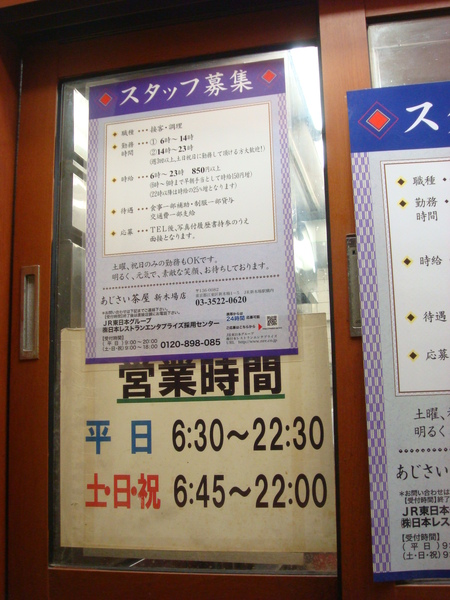 TOKYO41370.jpg