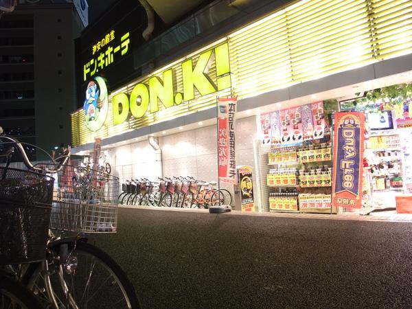 TOKYO41385.JPG