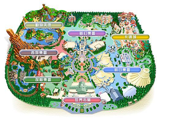 迪士尼七大主題世界