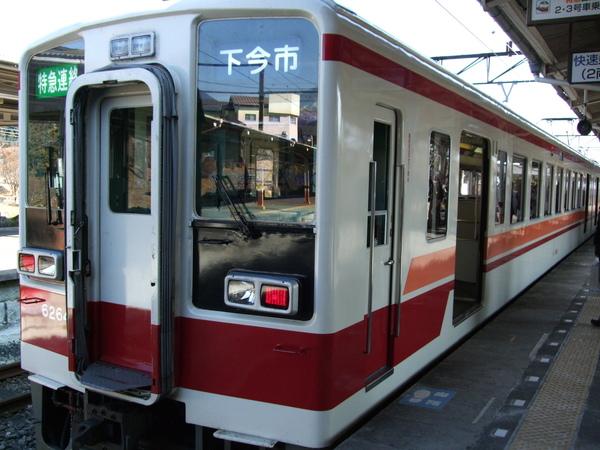 TOKYO五00125.jpg
