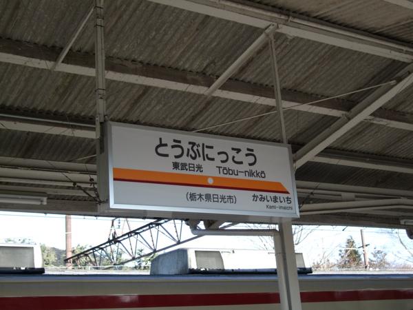 TOKYO五00127.jpg