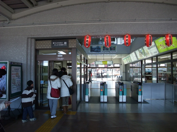 TOKYO五00139.JPG