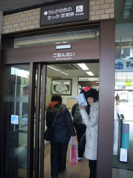 TOKYO五00140.jpg
