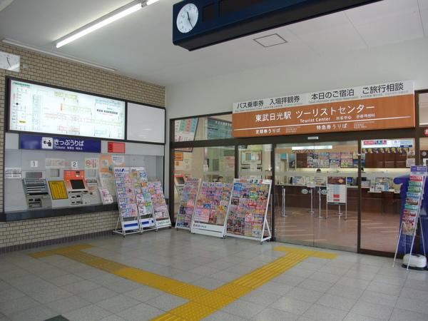 TOKYO五00143.JPG