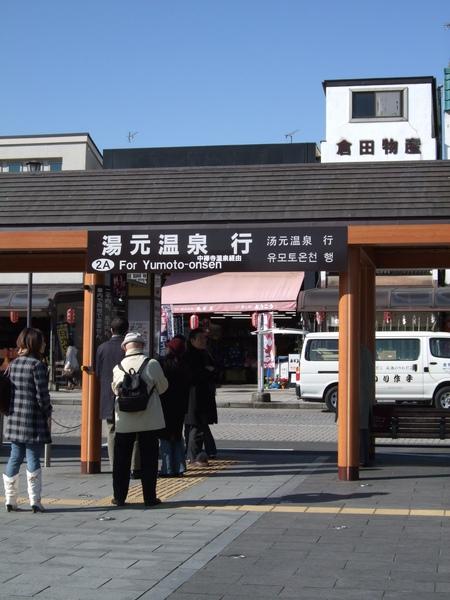 TOKYO五0165.jpg