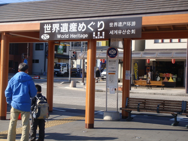 TOKYO五0170.JPG