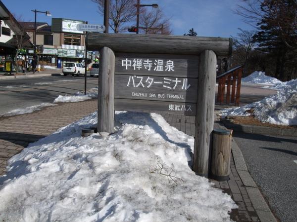 TOKYO五0341.jpg