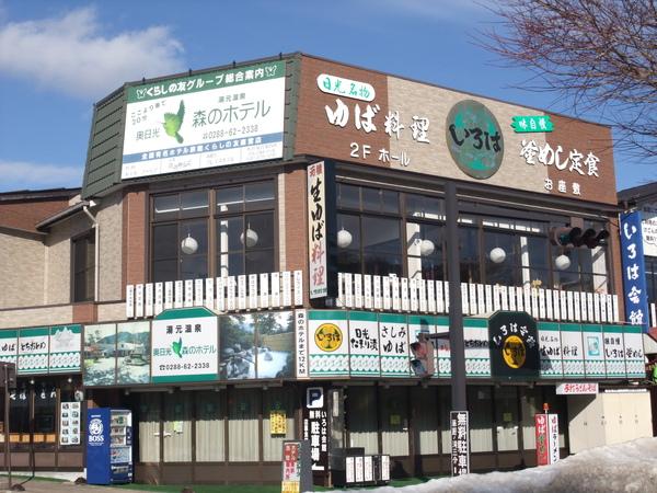 TOKYO五0348.JPG