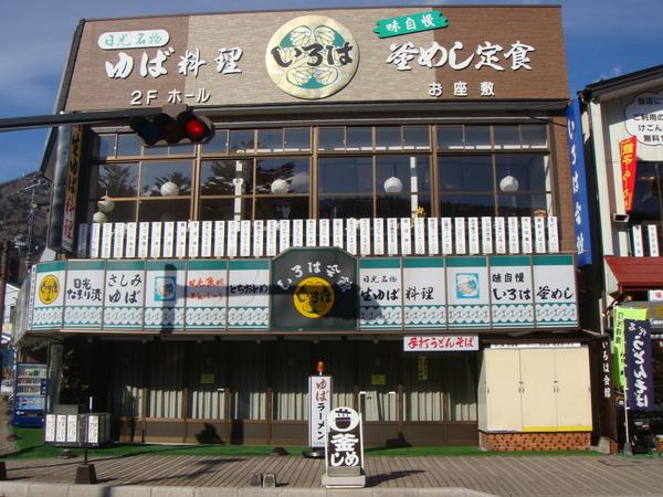 TOKYO五0355.JPG