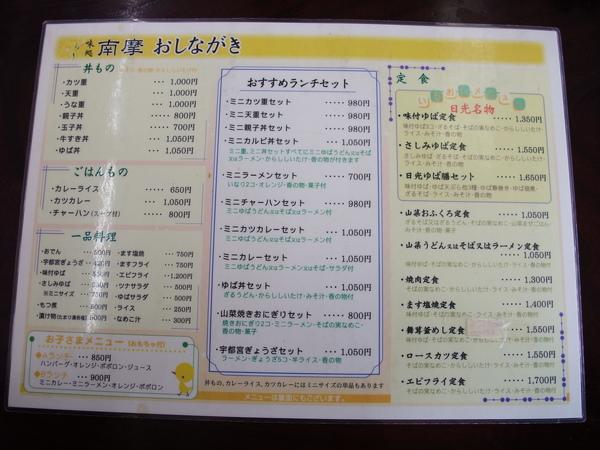 TOKYO五0373.JPG