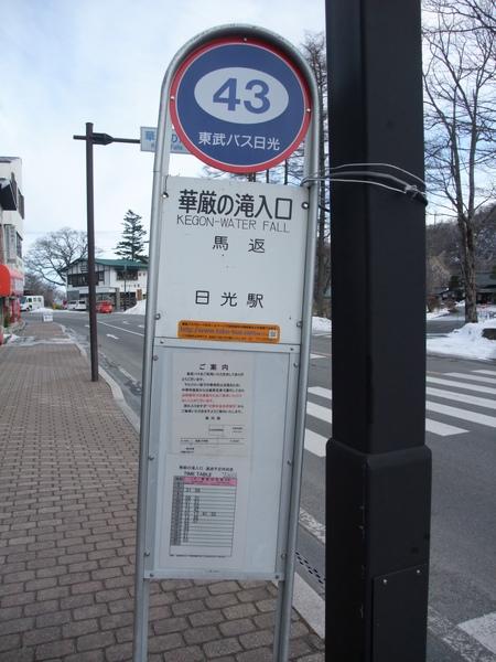TOKYO五0438.JPG