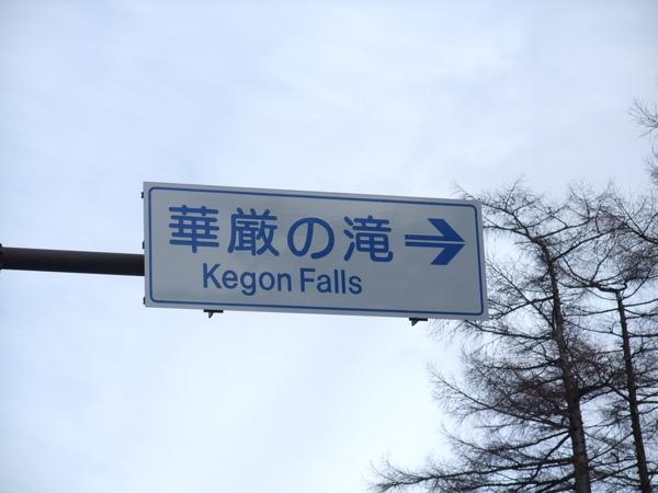 TOKYO五0439.JPG