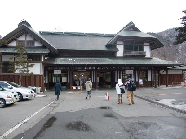 TOKYO五0462.JPG