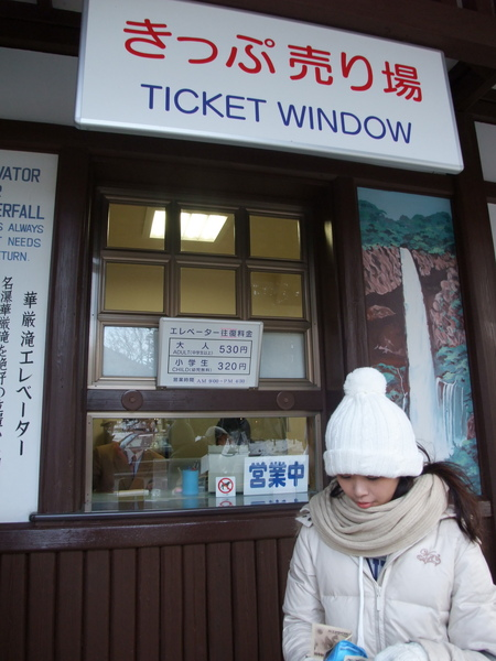 TOKYO五0471.jpg