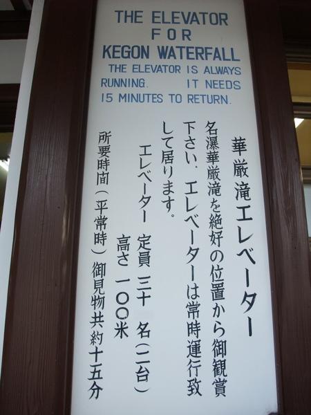 TOKYO五0473.jpg