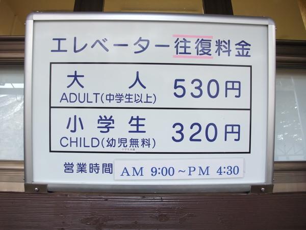 TOKYO五0474.JPG