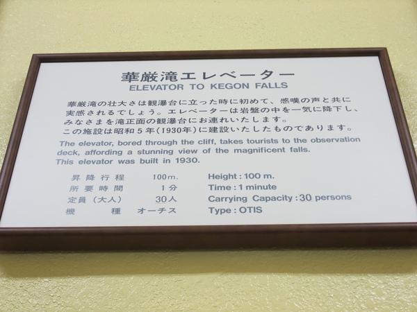 TOKYO五0492.JPG