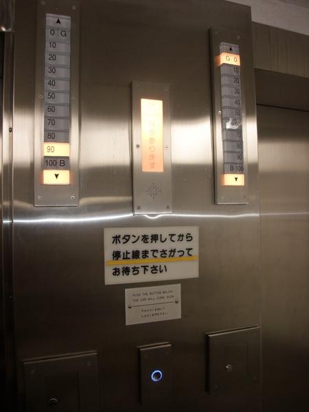 TOKYO五0506.JPG
