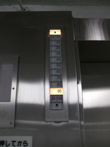 TOKYO五0510.jpg