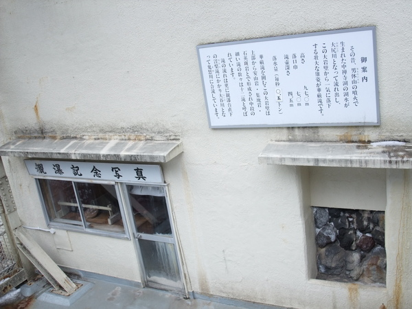 TOKYO五0538.JPG