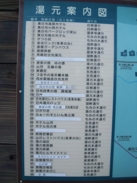 TOKYO五0701.jpg