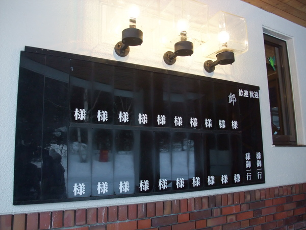 TOKYO五0756.JPG